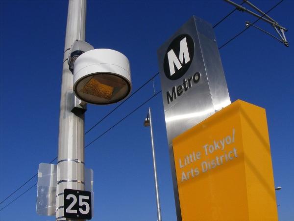 little tokyo sign
