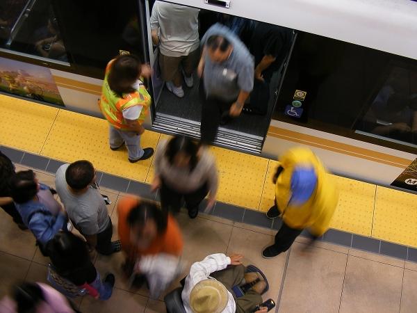 m plaza station